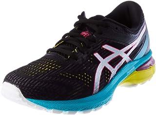 Amazon.es: ASICS - Zapatillas casual / Zapatillas y calzado deportivo: Zapatos y complementos