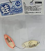 蛙スプーン3.2g (ゴールドベース:オレンジ)