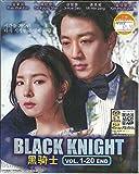 BLACK KNIGHT - COMPLETE KOREAN TV SERIES ( 1-20...