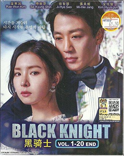 BLACK KNIGHT - COMPLETE KOREAN TV SERIES ( 1-20 EPISODES ) DVD BOX SETS
