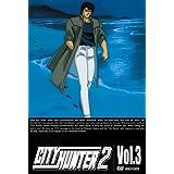CITY HUNTER 2 Vol.3 [DVD]