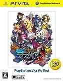魔界戦記ディスガイア3 Return PlayStation Vita the Best
