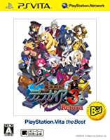 魔界戦記ディスガイア3 Return PlayStation Vita the Best - PS Vita