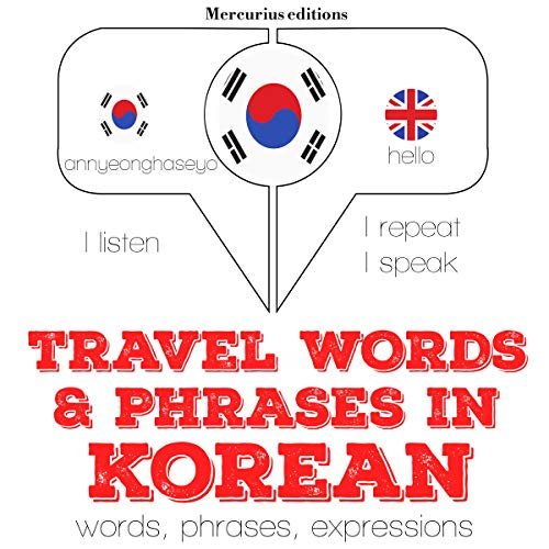 Travel words and phrases in Korean  By  cover art
