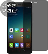 Synvy Privacy Screen Protector Film for Xiaomi Note 2 REDMI hongmi note2 0.14mm Anti Spy Protective Protectors [Not Tempered Glass] Updated Version