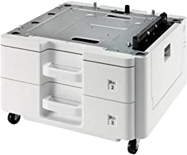 Kyocera 1203NN2US0 Model PF-471 Double 500-Sheet Paper Feeder and Cabinet; For use with FS-C8520MFP, FS-C8525MFP, FS-6525M...