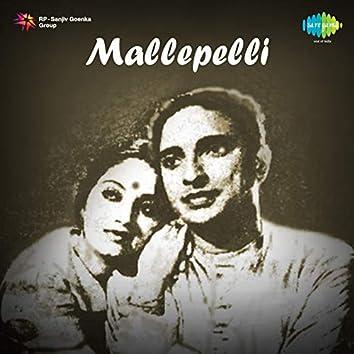 Mallepelli (Original Motion Picture Soundtrack)