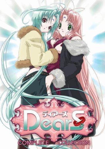 Dears: Complete Collection (Episodes 1-13 Bundle)
