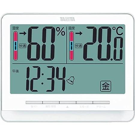 タニタ 温湿度計 温度 湿度 デジタル 大画面 ホワイト TT-538 WH 温度・湿度の快適レベルを5段階でお知らせ