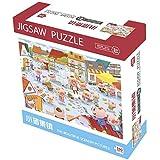 LianMengMVP Puzzle para Niños 1.98 mm x 48/100 Piezas Puzzle Animales Educación Temprana Juguetes Creativos Descompresión Inteligencia Rompecabezas Juego Juguetes