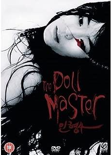 The Doll Master [Region 2]