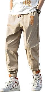 VANVENE Men's Cargo Trousers Casual Cotton Jogging Pants Loose with Drawstring
