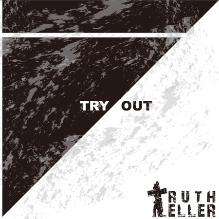 Try Out (1St Ep)