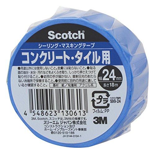 3Mスコッチシーリングマスキングテープ コンクリート タイル パネル24mm×18m S99-24