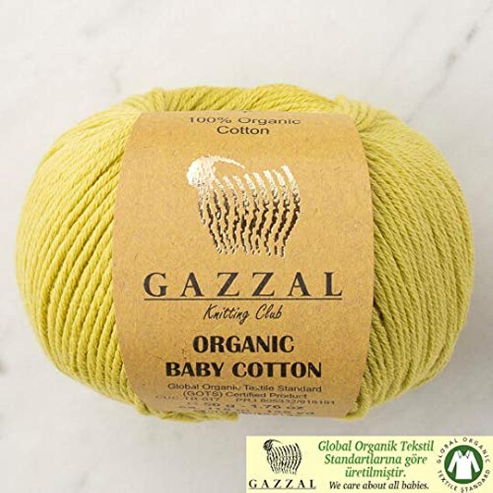 5 Ball (Pack) Gazzal Organic Baby Cotton Yarn, Total 8.8 Oz. 100% Organic Cotton, Each 1.76 Oz (50g) / 125 Yrds (115 m), 3 Light DK, Green Apple - 426