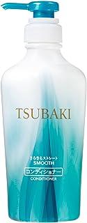 資生堂 ツバキ (TSUBAKI) さらさらストレート ヘアコンディショナー 450mL