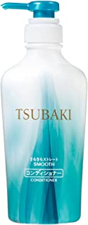 Best tsubaki hair products Reviews