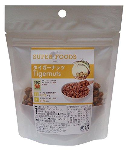 タモン スーパーフード タイガーナッツ(皮つき) 100g
