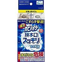 【5個セット】強力カビハイター排水口スッキリ 粉末発泡タイプ 40g×3袋