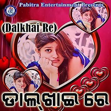 Dalkhai Re