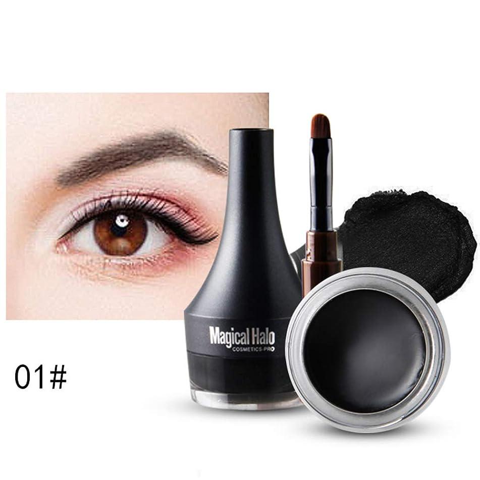 Eyeliner Cream/Gel Maserfaliw Waterproof Eyeliner Gel Stick Women Long Lasting Eye Pencil Makeup Beauty Tool - Black