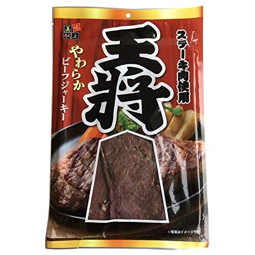 燻製職人のステーキ肉使用王将ビーフジャーキー (100g×1袋) [王将ビーフジャーキー100g×1袋] メール便