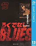 ろくでなしBLUES 13 (ジャンプコミックスDIGITAL)