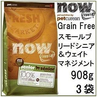 ナウ フレッシュ Grain Free スモールブリード シニア&ウェイトマネジメント 908gx3袋