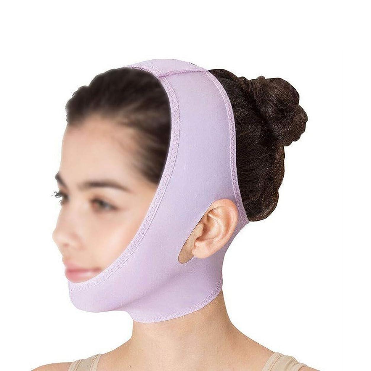 植生多くの危険がある状況競合他社選手薄いフェイスマスク ビームフェイス、薄いダブルチンでスリーピングマスクの下の頬を防ぎ、小さなVフェイスを作成