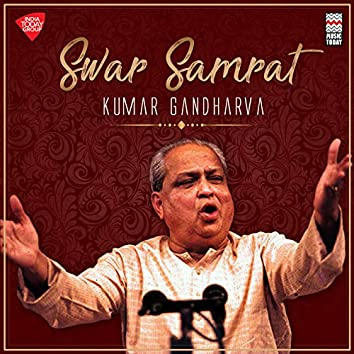 Swar Samrat