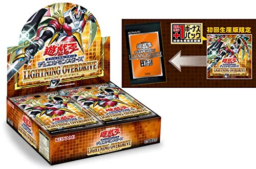 Yu-Gi-Oh! OCG Duel Monsters Trading Cards Lightning Overdrive Booster Box Japanese Ver. (1 Box [ First Limited Edition ])