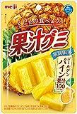 明治 果汁グミゴールデンパイン 47g