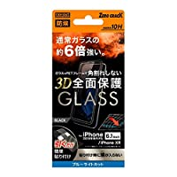 アイフォン iPhone11 / アイフォン iPhone XR ガラスフィルム スマホ 防埃 3D 10H アルミノシリケート 全面保護 ブルーライトカット ソフトフレーム/ブラック RT-P21FSG/BMB