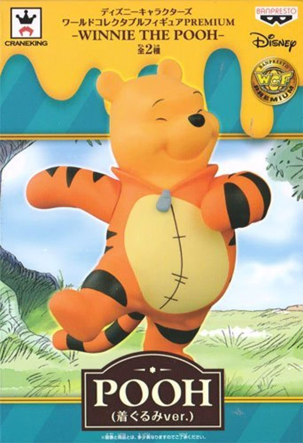Disney Disney Characters World Collectible figures PREMIUMWINNIE THE POOH [Pooh (costume)]