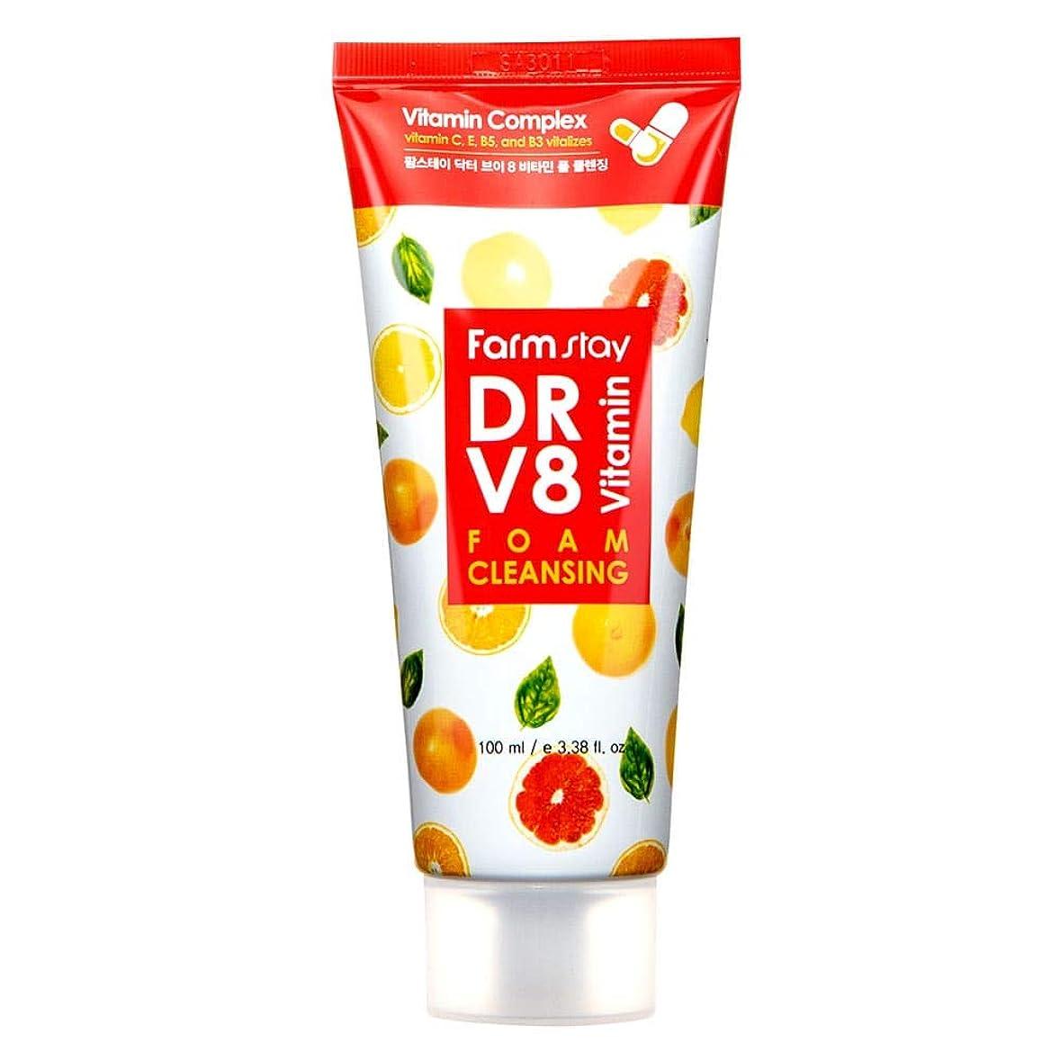 ファームステイ[Farm Stay] Dr.V8 ビタミンフォームクレンジング 100ml / Vitamin Foam Cleansing