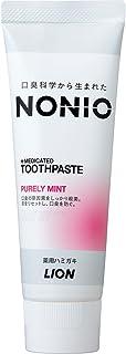 NONIO Hamigaki Purely Mint 130g (Quasi-drug)
