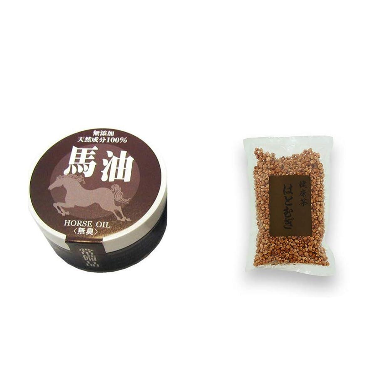 ピック誇張する日記[2点セット] 無添加天然成分100% 馬油[無香料](38g)?健康茶 はとむぎ(200g)