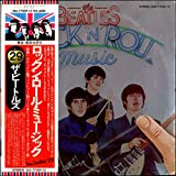 ROCK AND ROLL MUSIC 歌詞