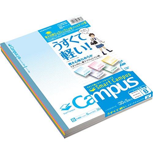 コクヨ ノート キャンパスノート スマートキャンパス 5色パック セミB5 ドット入り B罫 ノ-GS3CBTX5