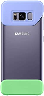 Samsung Galaxy S8+ Two Piece Cover - Violet, EF-MG955