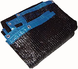 AJ Tools CHIT1791824 Black Shade Net 18 x 24