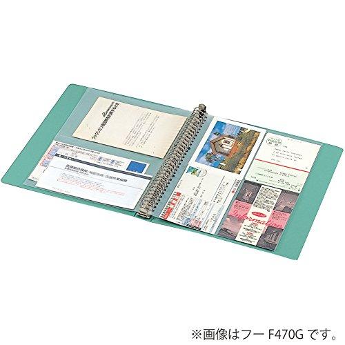 『コクヨ ファイル リングファイル A4 黄 フ-F470Y』の5枚目の画像