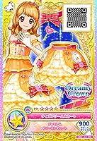 アイカツオンパレード! OD1-14 PR ウィズドリームスカート