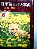古岡秀人 おすすめランキング (11作品) - ブクログ