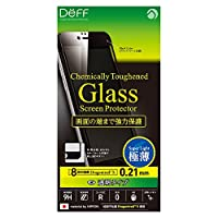 Deff iPhone 6 6s Plus 対応 液晶 保護 ガラス フィルム プレート Dragontrail X 0.21mm クリア/Chemically Toughend Glass Screen Protector/DG-IP6SG2F / DG-IP6PSG2F (iPhone 6 Plus / 6s Plus, ブラック(黒))