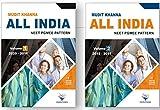 ALL INDIA NEET PGMEE COMBO (2020-2011) VOL-1 & VOL-2