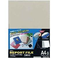 コクヨ レポートファイル A4縦 グレー 100冊