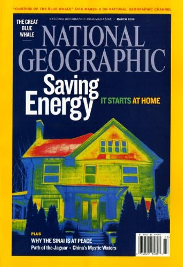 倫理驚かす運命National Geographic [US] March 2009 (単号)
