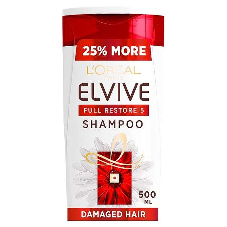 せせらぎ平らなずんぐりした[Elvive] ロレアルElvive極度のダメージヘア用シャンプー500ミリリットル - L'oreal Elvive Extreme Damaged Hair Shampoo 500Ml [並行輸入品]