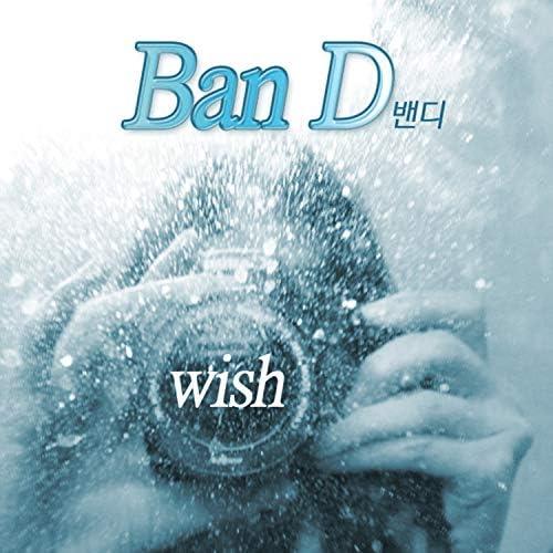Ban D 밴디